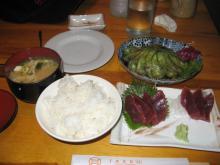 竹のマグロ定食