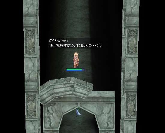 進め~ 藤○探検隊~