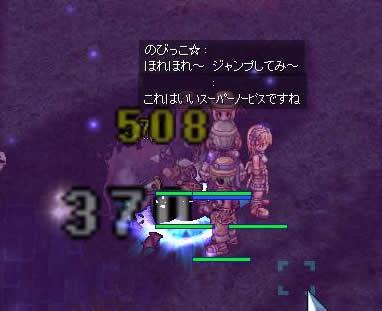 ほれほれ~(マテ