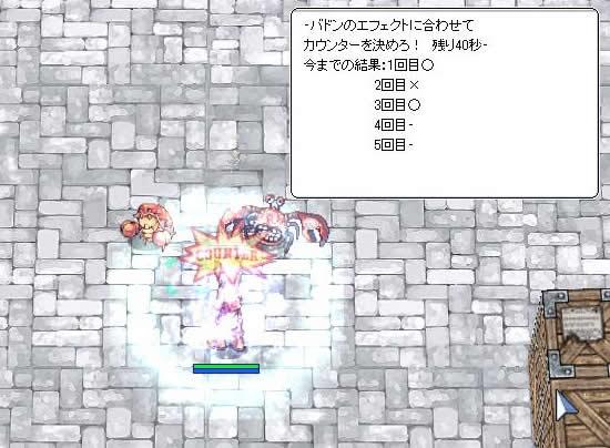 (・_☆) キュピーン!!