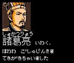 Ryochin.jpg