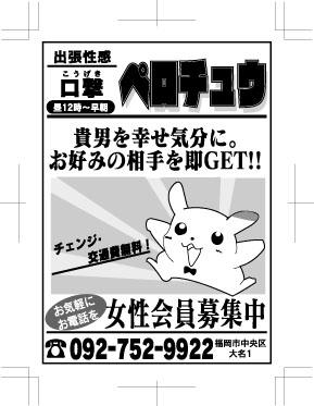 pikachuu01.jpg