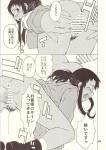 yusei3.jpg