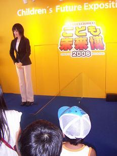 20060819112408.jpg