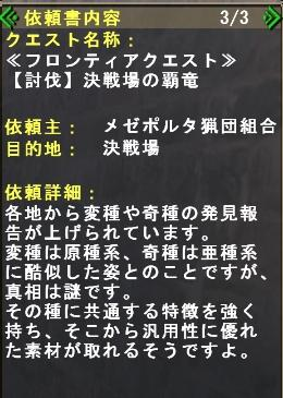 mhfss334.jpg