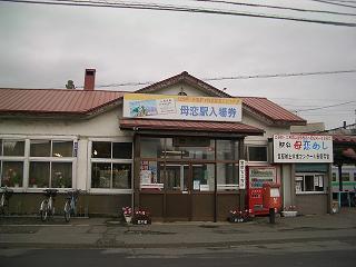 20060501b.jpg