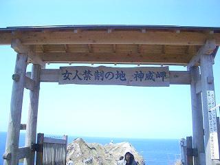 20060503c.jpg