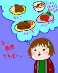 食べたい・・・でもパパのお口にはきっと合わない・・・。