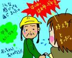 何をそんなに焦るのかわかりませんが、いざ中国語を話すとこうなってしまいます・・・。