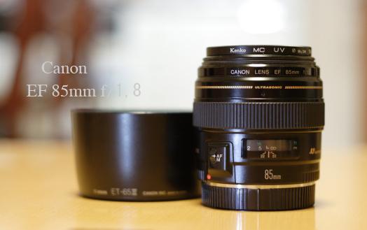 85mm2.jpg