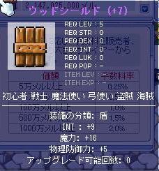 INT9魔力16