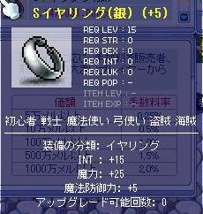 INT15魔力25