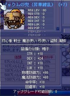 DEX24.jpg