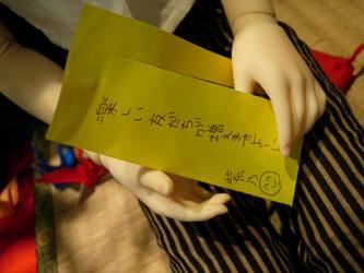 願い事(紫乃)