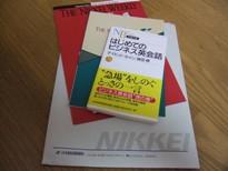 nikkei221.jpg