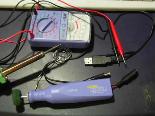 USBリューター