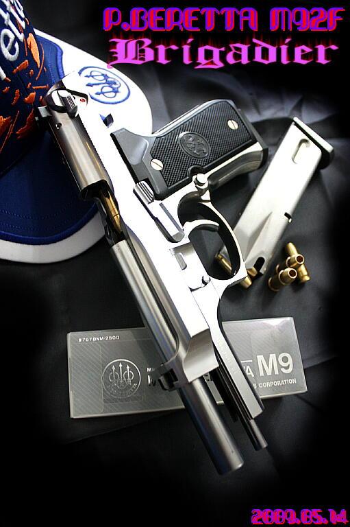 m92f-briga.jpg
