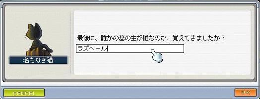 ハロウィ~ン4