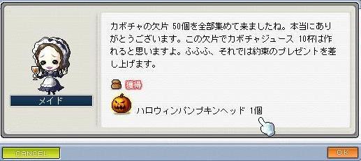 ハロウィ~ン9