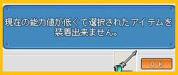 えっ?(-_-)