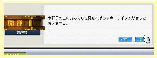おおおおおおおヽ(^。^)ノ