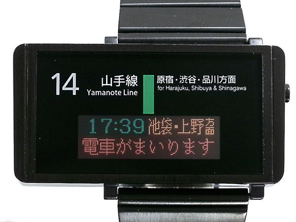 yamanote-sin-1.jpg