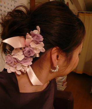 bridal maki6