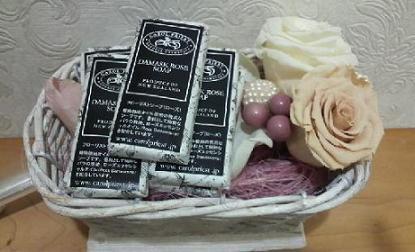 c.rose soap