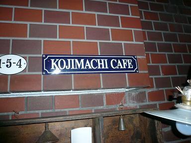 kcafe6.jpg