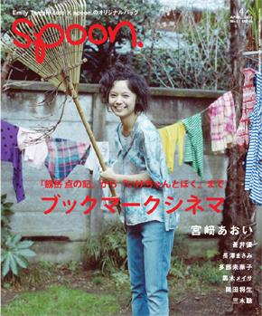 magazine_200904_p1.jpg