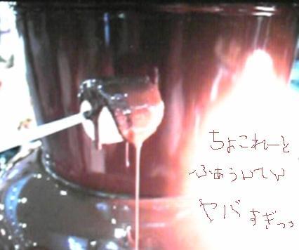 tyoko1.jpg