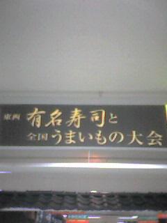 20041231134706.jpg