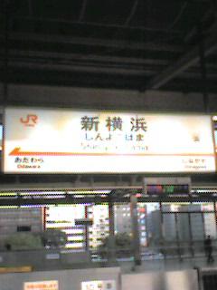20041231141608.jpg