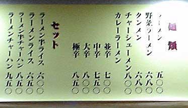 20041231165039.jpg