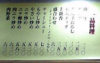 20041231165045.jpg