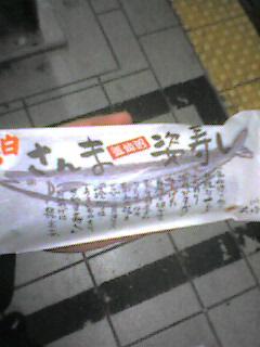 20051028190303