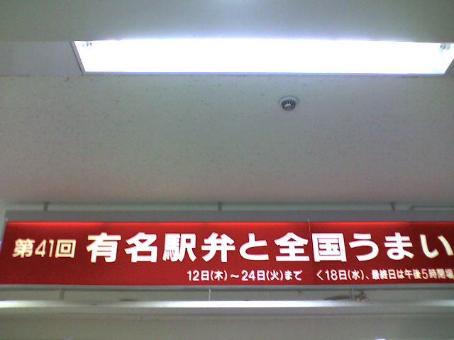 20060112184200
