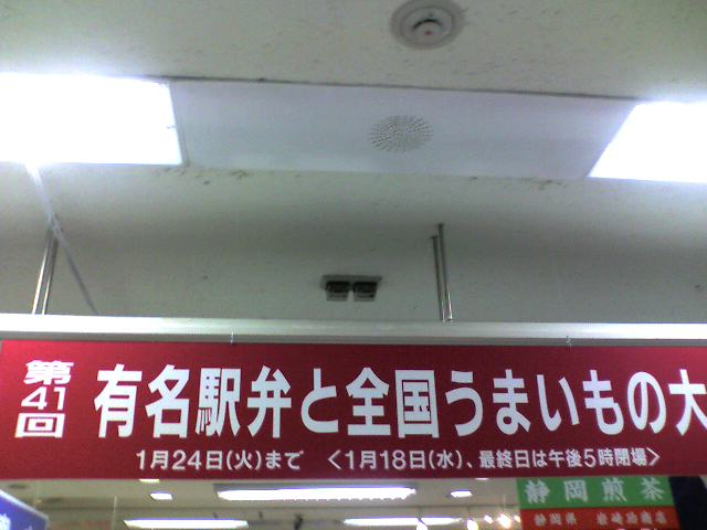 20060119184200