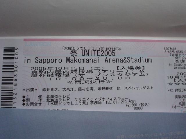 DSC02166.jpg