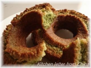 doughnutmaccha.jpg