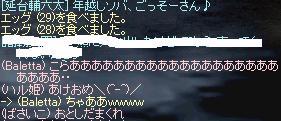 1.1.3.jpg