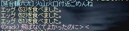 1.12.a2.jpg