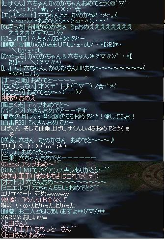 1.15.a3.jpg