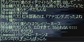 1.17.1.jpg