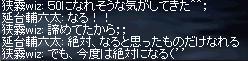 1.17.6.jpg