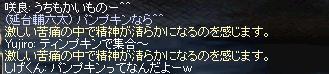 1.18.a5.jpg