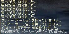 1.23.4.jpg