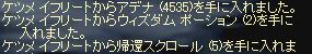 1.24.4.jpg