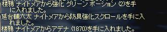 1.24.a4.jpg