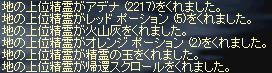 10-12-1.jpg